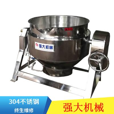 豌豆夹层锅 红豆夹层锅