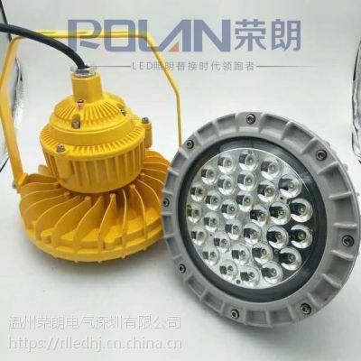 GCD619-120W免维护防爆防腐灯