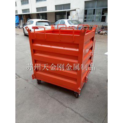厂家直销重型自卸式铁屑箱 废料箱可堆叠