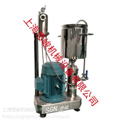 GMD2000高分子复合型陶瓷浆料研磨分散机