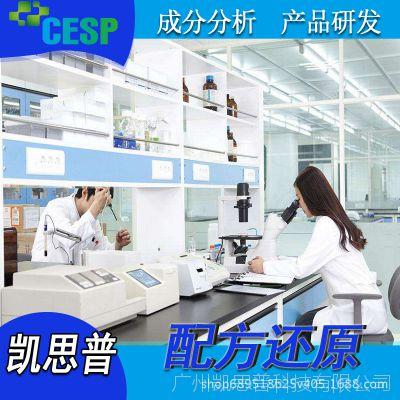 ps增韧剂配方还原 高透明 抗冲击 环保 ps增韧剂成分还原工艺检测