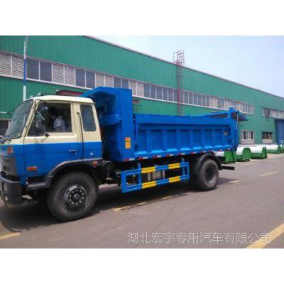 湖北专用车,还是宏宇好!宏宇牌16吨自卸试垃圾车价格/中型垃圾车图片