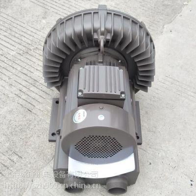 原装VFZ601A-4Z富士鼓风机