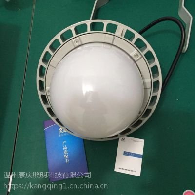 康庆照明 LCX9607 LED平台灯 LED泛光灯