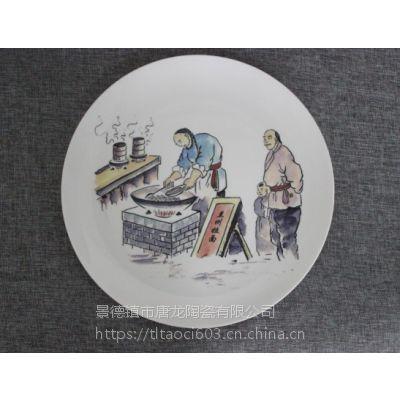 纪念盘礼品 景德镇厂家定制陶瓷纪念盘