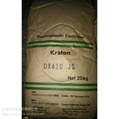 供应科腾热熔胶增韧剂DX410 JS