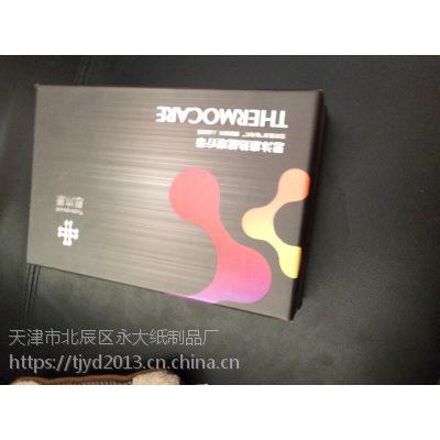 天津彩箱彩盒加工厂\各种规格型号礼品包装盒印刷生产厂家