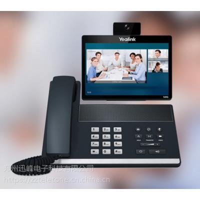 供应亿联洛阳个人会议视频终端T49G视频会议系统视频会议电话机