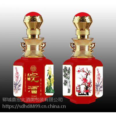 爆款xo洋酒瓶500ml750ml 红酒瓶 保健酒 白酒瓶 玻璃瓶