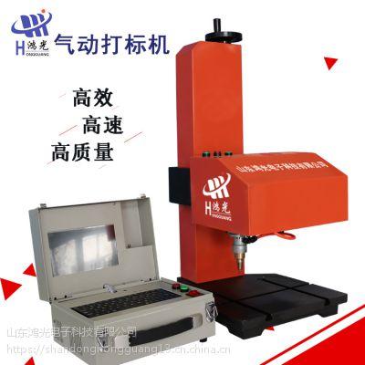 济宁金属气动打标机 山东菏泽潍坊机械配件气动打字机厂家价格