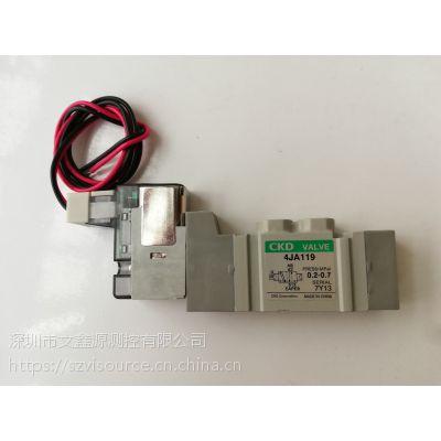 原装CKD 先导式电磁阀4JA119-M5-E2-3 高性价比,特价销售