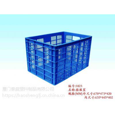 供应莆田塑料筐,莆田塑料箱,莆田塑料桶,莆田塑料托盘,莆田塑料箩