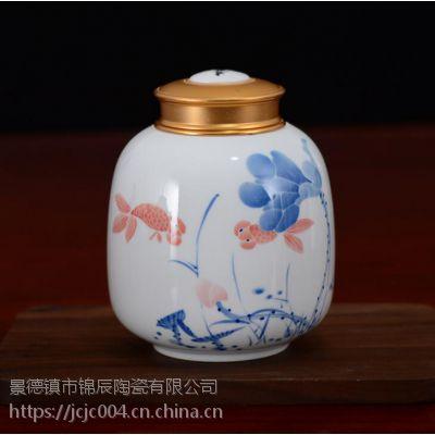 青花瓷仿古陶瓷茶叶罐 古典陶瓷茶叶罐半斤礼盒装