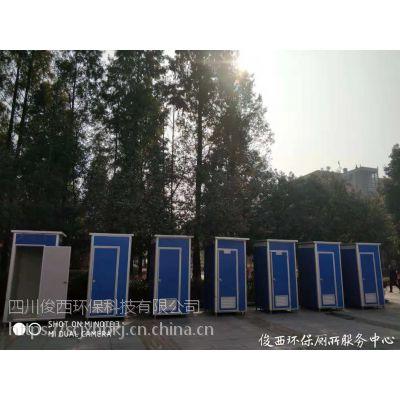 铜仁市移动厕所租赁, , 临时活动卫生间销售