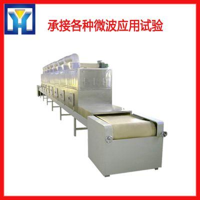 苹果渣微波烘干机/隧道式微波干燥设备/拓博厂家直销烘干设备