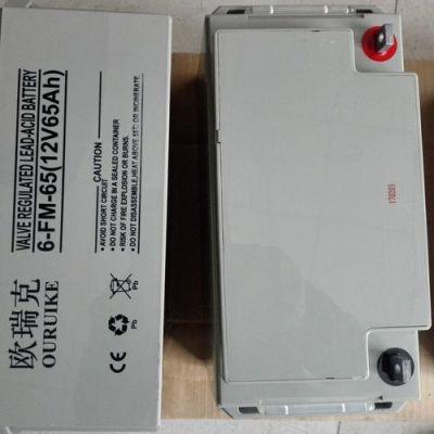 威神蓄电池CP12650F-X厂家 价格