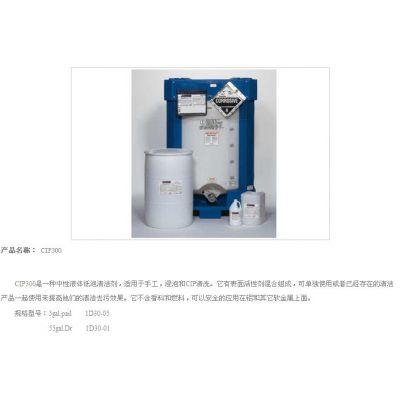 中西供应清洗剂(cip300) 型号:AX88-CIP300库号:M376695