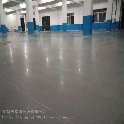 广东广州水泥地起灰起砂、旧地坪固化、水泥地面固化
