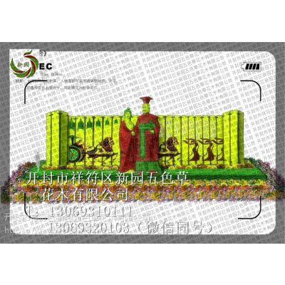 新园五色草观叶立体造型-三国文化主题001