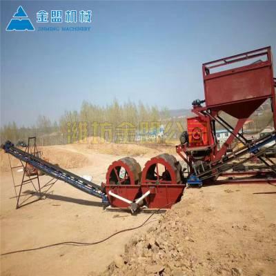 湖南省机制砂破碎洗沙机哪家好 专业制造水轮洗沙机