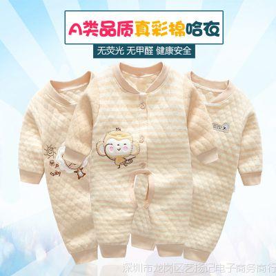 0新生1男婴儿2岁女宝宝保暖连体衣服装3加绒6秋冬季9睡衣12个月