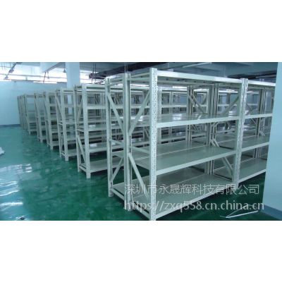 宝安福永仓库货架 300KG仓储货架 重型货架厂家直销