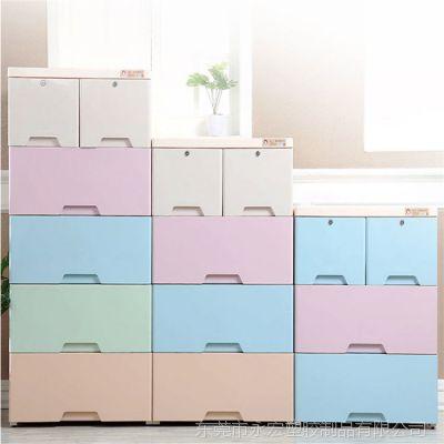 塑料收纳柜66cm大号 简约欧美风宝宝衣柜 抽屉式整理柜储物柜