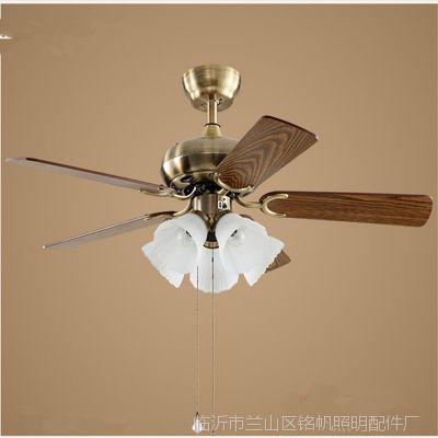 吊扇灯餐厅电扇灯 客厅风扇灯 静音风扇灯 欧式木叶美式餐厅吊灯