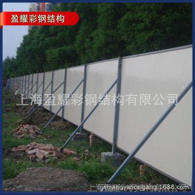大量生产  盈耀 彩钢板围挡销售 高品质夹芯板围墙搭建
