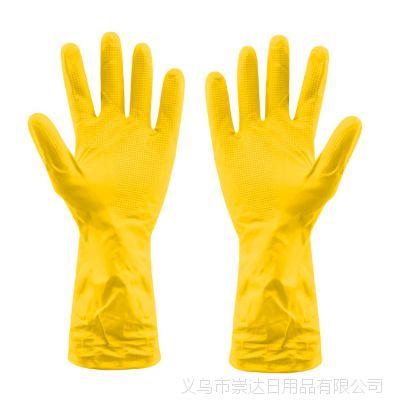 家用洗衣服胶皮橡胶手套厨房洗碗清洁家务手套防水牛筋橡胶手套