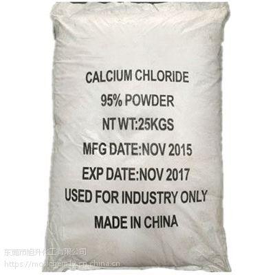强势推荐!东莞南城东城万江工业氯化钙74%各镇送货上门