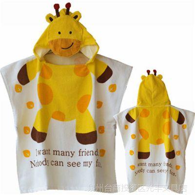 包头暖和儿童浴巾斗篷带帽小孩大气酒店新生折叠双面专用柔软宝宝