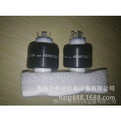 台湾ASIANTOOL 水银滑环,导电滑环,导电环,水银旋转接头 A6H
