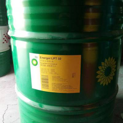 供应BP EnergolLPT 32冷冻机油