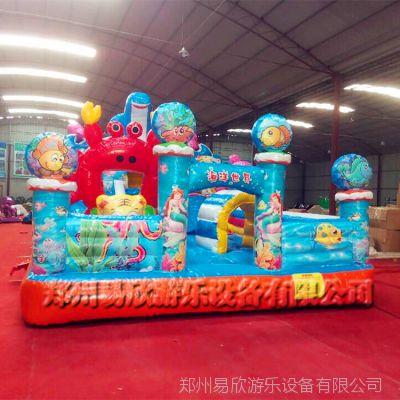 大型充气滑梯城堡蹦蹦床亲子互动弹跳床幼儿园滑梯组合