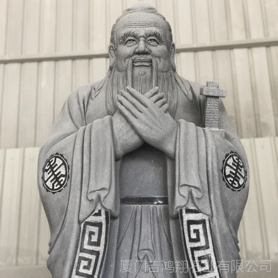 供应石雕孔子像 花岗岩孔子雕塑 汉白玉人物像 校园伟人雕塑摆件