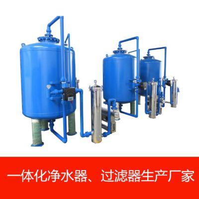 供应河南信阳市污水回用机械过滤器 碳钢材质一体化过滤罐 广旗牌