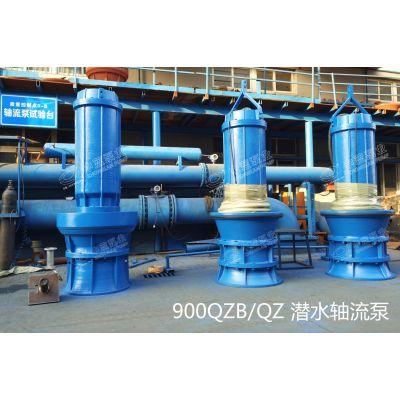 1600QZB-70潜水轴流泵-高压-不锈钢