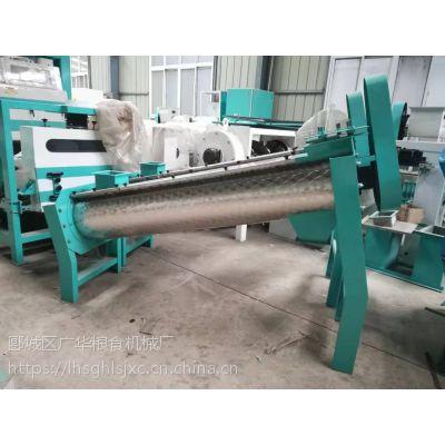 广华粮机 40型强力着水机 润麦机 水分混合机 着水机 厂家直销