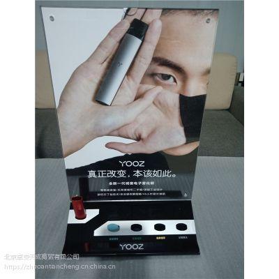 亚克力电子烟展示架 生产制作各种亚克力产品 品质保证 价格优惠