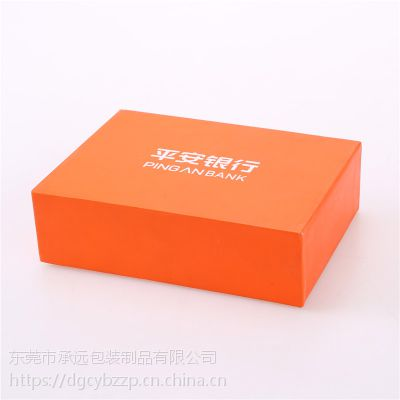 礼盒包装精美礼品包装定制