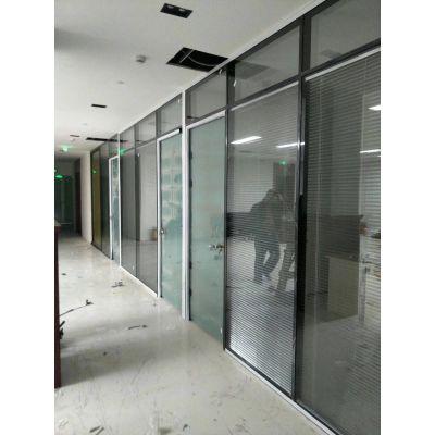 北京玻璃隔断墙办公室高隔断铝合金百叶窗成品双层钢化玻璃间屏风
