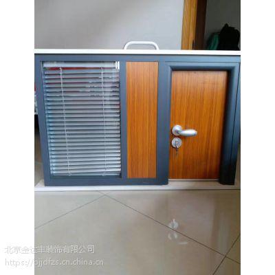 北京定制办公室隔断铝合金钢化玻璃隔断墙高隔断玻璃双玻百叶隔断