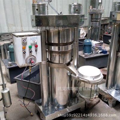 厂家直销全自动液压香油机 液压芝麻香油机 温控液压芝麻榨油设备