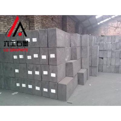 河南六工LG-0108进口高纯石墨,含碳量高,强度高,规格全
