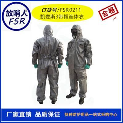 雷克兰FSR0211凯麦斯3防化服 化学防化服厂家 耐酸碱防护服价格