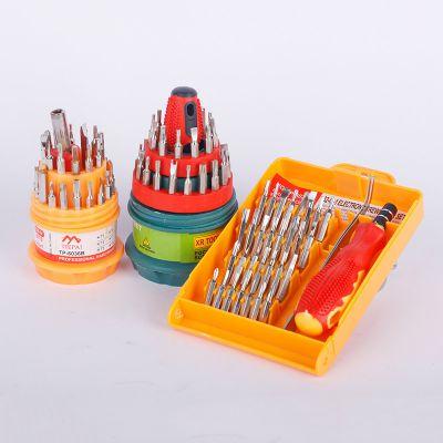 家用螺丝刀31件套厂家批发 多功能组合手机维修工具套装精密起子五金工具定制直销