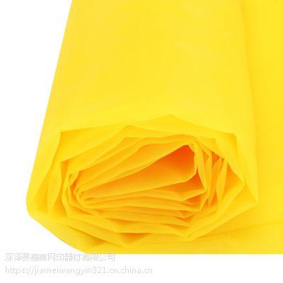 纺织服装印花网纱 陶瓷玻璃印花网纱 电子线路板网纱 40-420目