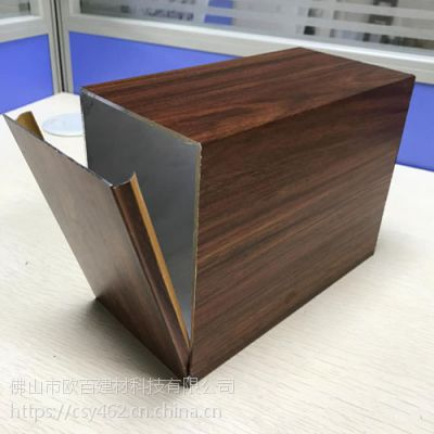 韶关铝合金方通厂家 木纹转印铝方通价格_欧百得