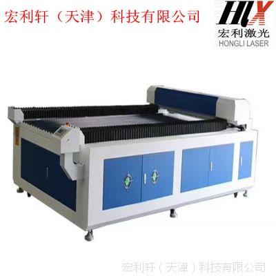 1325激光雕刻机 厂家直销亚克力广告水晶相框激光切割机